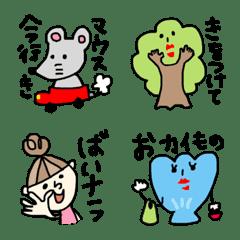 死語とダジャレの可愛い絵文字♡Part3
