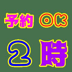 『お洒落なスケジュール絵文字☆パート①』