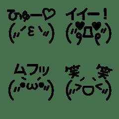 王道♡コメント・効果音つき♡顔文字絵文字