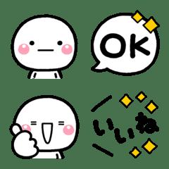 しろまるのシンプル絵文字BASIC