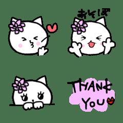 猫のダリアさんの日常絵文字