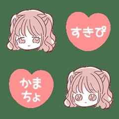 ♡量産型ちゃん♡