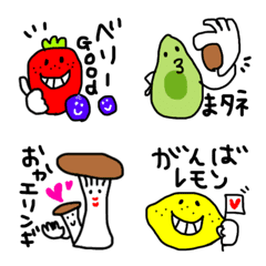 頑張れ!野菜&果物さん♡ダジャレ絵文字