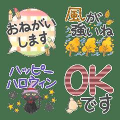 水彩えほん【秋言葉編】絵文字