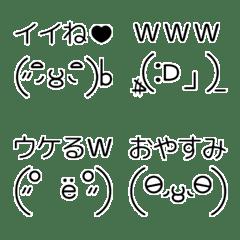 ☺︎ 変顔がいっぱい ☺︎ よく使う文字付き