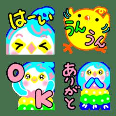 コロナ退散15アマビエ♡猫 ヒヨコ パンダ