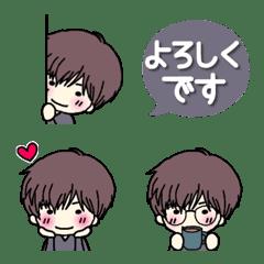 HAPPY★カッコ可愛い男子図鑑④