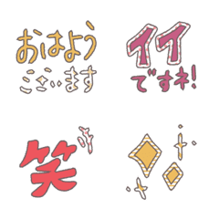 敬語の絵文字10