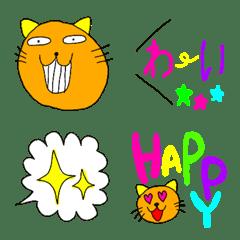 変な顔の猫の絵文字
