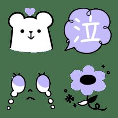 かわいい文末♦北欧風絵文字 黒×紫