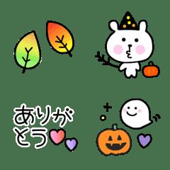 秋に使える毎日絵文字!