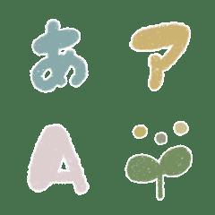 YUKANCOカラフル文字