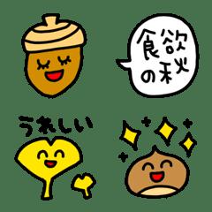 riekimの秋絵文字