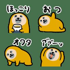 おっとりナマケモノ絵文字2