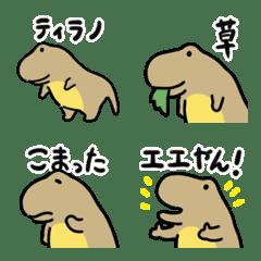 のしのしティラノ絵文字2