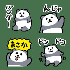 しろくろパンダ絵文字2