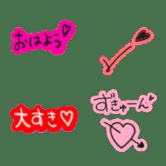 好きな人に送る絵文字☆3(ネオン)