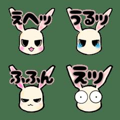 目つきが悪いウサギ