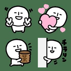 THE♡ミニキャラ絵文字3【キモカワ】