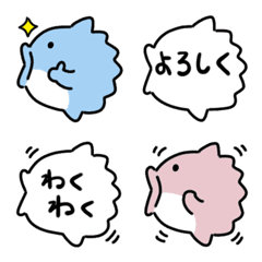ゆらゆらマンボウ絵文字2