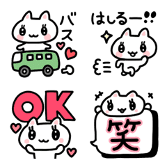 【使える!】キラキラおめめの猫ちゃん