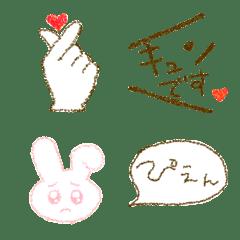 しんぷるかわいいクレヨン風絵文字
