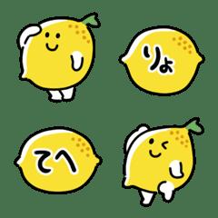 すっぱいレモン絵文字2