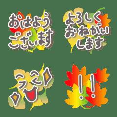 敬語の絵文字11
