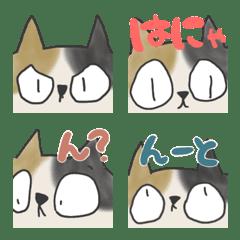ドアップ!の三毛猫の絵文字