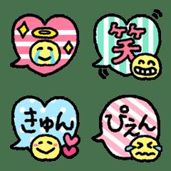 手書き&カラフル!吹き出しの絵文字
