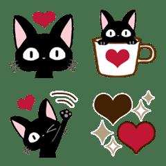 黒猫の気づかい大人かわいい絵文字