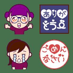 セラピスト絵文字【4】