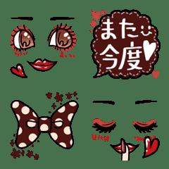 オトナ女子絵文字秋色、修正版