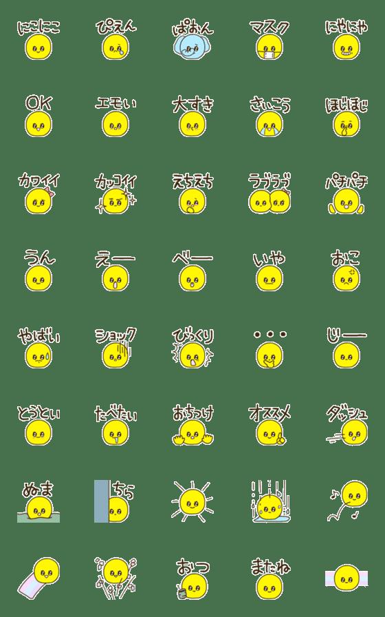 トトロ 顔 文字