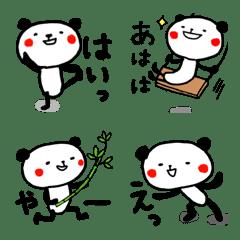となりのぱん田さん