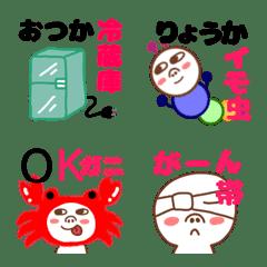 95%ダジャレ(しんどい…)