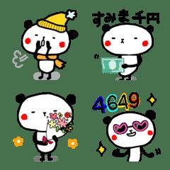 となりのぱん田さん3番