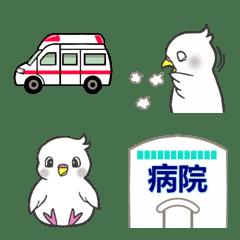 Snowちゃん☆病院絵文字2