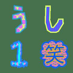 カラフルポップな絵文字