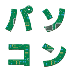 基板 絵文字 パソコン 緑 CPU 回路