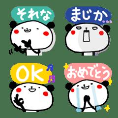 となりのぱん田さん【使いやすい絵文字編】