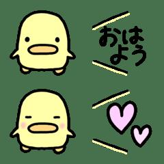 ピヨコ絵文字