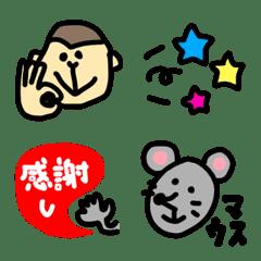 アニマル♡死語ダジャレ絵文字【くっきり】
