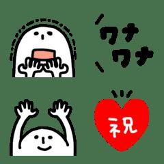白色人間モッチー♡絵文字【死語】
