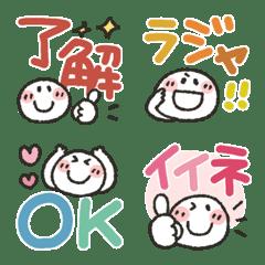 まるぴ★デカ文字カラフル