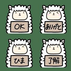 モコモコアニマル絵文字