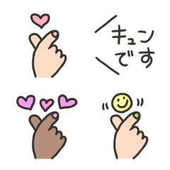 LINE絵文字「キュンです♥️◯◯です♥️」 | 40種類 | 120円
