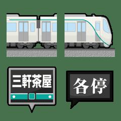 東京〜神奈川 緑ラインの私鉄電車と駅名標