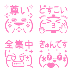 顔文字風ピンクひとこと絵文字4