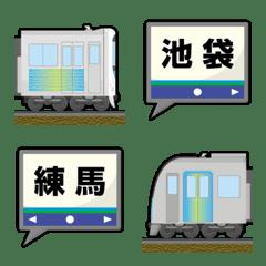東京〜埼玉 シルバーの私鉄電車と駅名標
